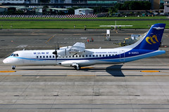 Mandarin Airlines | ATR 72-600 | B-16853 | Taipei Song Shan (Dennis HKG) Tags: aircraft airplane airport plane planespotting turboprop canon 7d 24105 taipei taiwan songshan sungshan rcss tsa mandarin mandarinairlines mda ae atr atr72 b16853