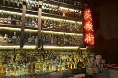 PS150 cocktail bar