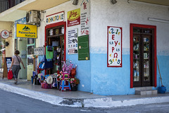 Paleochora nature (Lucille-bs) Tags: europe grèce crète paleochoara rue boutique passante couleurs étalage paleochoranature enseigne