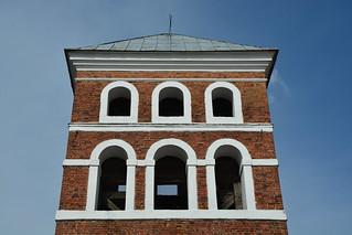 Niasvij - Нясвіж, Biélorussie