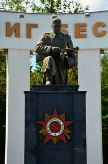 Homiel - Gomel - Гомель, Biélorussie