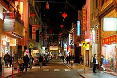 20190929-66-Chinatown (Roger T Wong) Tags: 2019 australia chinatown littlebourkestreet melbourne rogertwong sel24105g sony24105 sonya7iii sonyalpha7iii sonyfe24105mmf4goss sonyilce7m3 victoria night