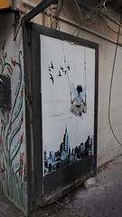 Качели (unicorn7unicorn) Tags: тельавив улица стена рисунок