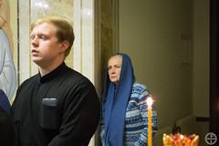 Неделя 16-ая по Пятидесятнице
