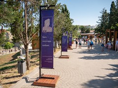 Chersonesus (Tauric Chersonese) in Sevastopol' (This is the magic of Crimea) Tags: chersonesus херсонес крым crimea tauricchersonese севастополь sevastopol