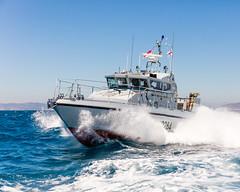 HMS SCIMITAR 8 - ROYAL NAVY