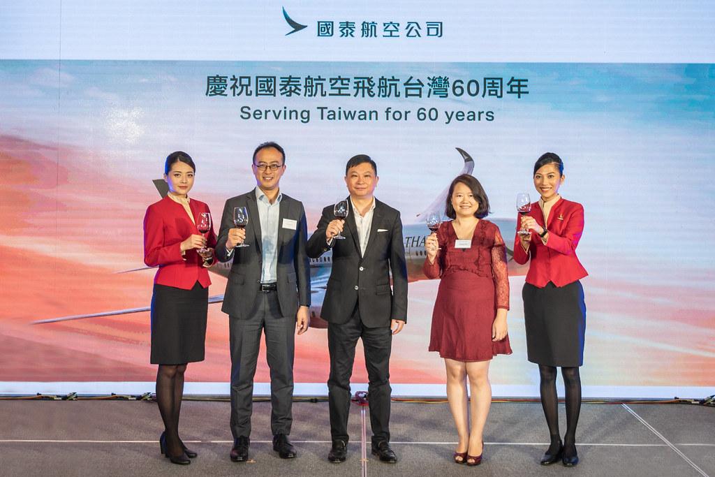 20190625國泰航空飛航台灣60周年慶-66