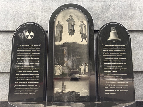Monument to the people who died during the Chernobyl incident, Tiraspol, Transnistria