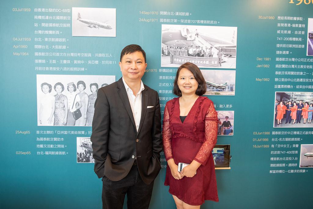 20190625國泰航空飛航台灣60周年慶-87
