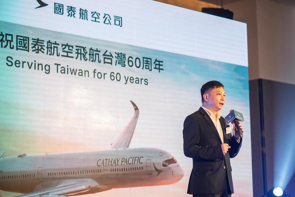 20190625國泰航空飛航台灣60周年慶-57