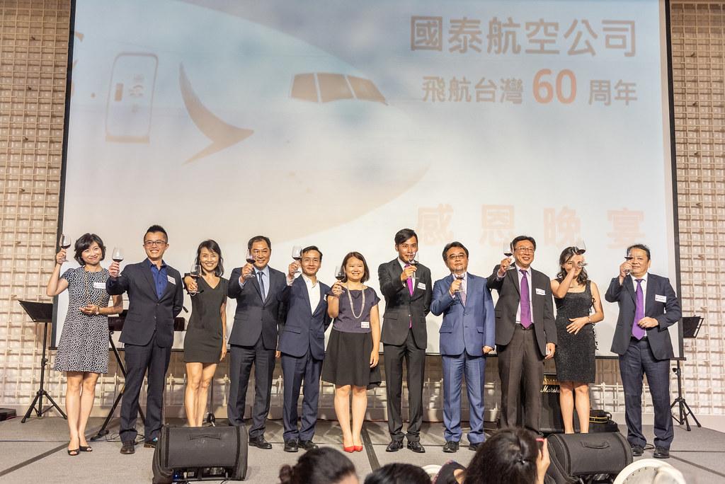 20190621國泰航空飛航台灣60周年慶-127
