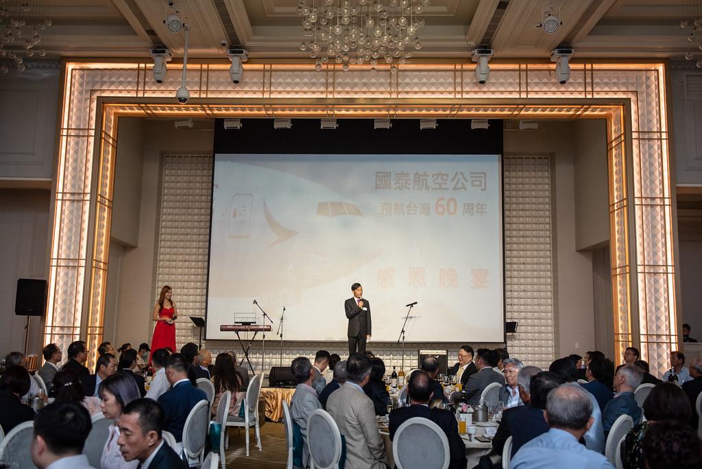 20190621國泰航空飛航台灣60周年慶-117
