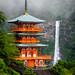 Nachi waterfall II