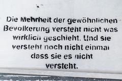 Abhörstation Teufelsberg / NSA Fieldstation: Graffiti Die Mehrheit der gewöhnlichen Bevolkerung versteht nicht was wirklich geschieht. Und sie versteht noch nicht einmal das sie es nicht versteht. (kevin.hackert) Tags: radarturm verfall fieldstation grunewald havel lost nsa abhörstation berlin abandoned flugüberwachung amerikanischestreitkräfte radar teufelsberg abhöranlage militär urban urbexusa lostplace deutschland
