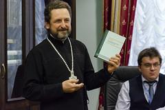 Презентация новой книги А.В. Данилова