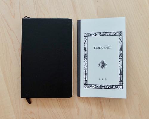 monokaki notebook - 9