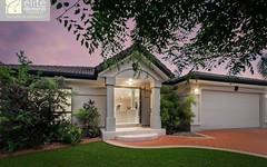8 Kamaran Court, Annandale QLD