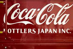 Coca-Cola (kaneko_ryo) Tags: gr gr3 cocacola