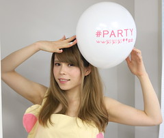 Don't Plan A Pity Party. (emotiroi auranaut) Tags: beautiful girl pretty woman lady face hair lovely white toy balloon
