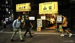 Shibuya Mark Shita 2 (jomocovi) Tags: mastinlabs m10d c1 captureone