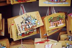 Ema, Rokuharamitsuji Temple (Eric Flexyourhead) Tags: higashiyama higashiyamaku 東山区 kyoto 京都市 kansai 関西地方 japan 日本 rokuharamitsujitemple 六波羅蜜寺 buddhist buddhism temple detail fragment japanese ema 絵馬 wishes prayers shallowdepthoffield sonyalphaa7 zeisssonnartfe55mmf18za zeiss 55mmf18
