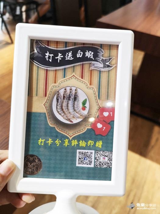 【高雄苓雅】拾貝鍋物│爆量蛤蠣鍋 四種肉品花雕雞吃到飽 @魚樂分享誌