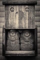 Ne jamais couvrir le sourire des dieux - 02 (Stéphane Barbery) Tags: osaka sculpture bois daifuku daikoku dieux japan japon kami kyoto sourire 京都 日本