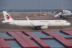 CHINA EASTERN A321-231(WL) B-1615 001 (A.S. Kevin N.V.M.M. Chung) Tags: aviation aircraft aeroplane airport airlines airbus apron plane spotting mfm macauinternationalairport a321 a320series