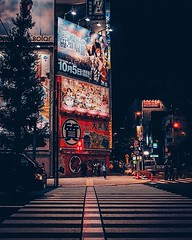 Tokyo, Japan (Murat Guneri) Tags: ifttt instagram tokyo japan