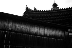 16:54 PM (TORYS TAKAO) Tags: availablelight zeiss batis 240 cf batis240 batis240cf emount carlzeiss architecture temple