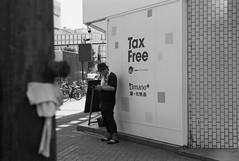 September 2019_42 (Satoshi Kondo) Tags: blackandwhitephoto