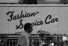 September 2019_69 (Satoshi Kondo) Tags: bw bnw blackandwhite blackandwhitephotography blackandwhitephoto bnwphoto bwphoto bnwphotography bwphotography blackandwhitepoto blackandwhitepotography monochrome leica leicam3 leicaphoto leicaworld street streetphoto streetsnap streetphotography summicron snap streets summicron50mm 50mm filmphotography filmphoto filmcamera filmpoto filmpotography flimphotography film kodak kodaktx400