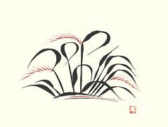 Rice (Japanese Flower and Bird Art) Tags: flower rice oryza sativa poaceae woodblock print japan japanese art readercollection