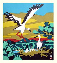 Oriental stork (Japanese Flower and Bird Art) Tags: bird oriental stork ciconia boyciana ciconiidae hide kawanishi modern woodblock print japan japanese art readercollection