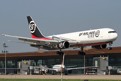 B-7593 | SF Airlines Boeing 767-338ER(BCF) | Beijing Capital Airport ZBAA/PEK | 14/07/19 (MichaelLeung213) Tags: b7593 sf shunfeng airlines boeing b767 767 763 76f 767f b767f freighter bcf converted exqantas chinese china mainland beijing capital international airport bcia pek zbaa spotting spotato photography cargo plane aircraft airplane aeroplane airframe tamron 100400 canon 7d eos