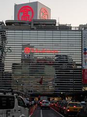 department store (kasa51) Tags: departmentstore taxi dusk sign yokohama japan 百貨店 タクシー reflection