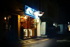 2150/1856 (june1777) Tags: snap street seoul night light bokeh sony a7ii helios 442 58mm f2 russian m42 640 clear