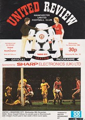 Manchester United vs Southampton - 1982 - Cover Page (The Sky Strikers) Tags: manchester united southampton the milk cup road to wembley old trafford review official season programme 30p