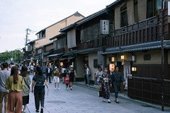 Kyoto, Japan (段流) Tags: sony a73 a7m3 24105mm sel24105g