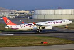 F-WWCX Airbus A330 Transasia (@Eurospot) Tags: lfbo toulouse blagnac fwwcx b22101 airbus a330 a330300 1357 transasia