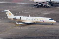 JIANGSU JET CRJ-200ER B-3009 001 (A.S. Kevin N.V.M.M. Chung) Tags: aviation aircraft aeroplane airport airlines apron plane spotting mfm macauinternationalairport bombardier crj200er biz jet