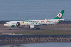 "EVA AIR A330-302 B-16331 ""Bad Badtz-Maru"" 00-3 (A.S. Kevin N.V.M.M. Chung) Tags: aviation aircraft aeroplane airport airlines apron plane spotting mfm macauinternationalairport airbus evaair a330 a330300 speciallivery hellokitty runway"