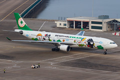 "EVA AIR A330-302 B-16331 ""Bad Badtz-Maru"" 00-8 (A.S. Kevin N.V.M.M. Chung) Tags: aviation aircraft aeroplane airport airlines apron plane spotting mfm macauinternationalairport airbus evaair a330 a330300 speciallivery hellokitty"