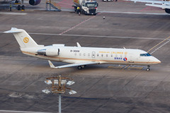 JIANGSU JET CRJ-200ER B-3009 0011 (A.S. Kevin N.V.M.M. Chung) Tags: aviation aircraft aeroplane airport airlines apron plane spotting mfm macauinternationalairport bombardier crj200er biz jet