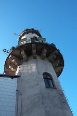 IMGP3917 (hlavaty85) Tags: milešovka věž tower