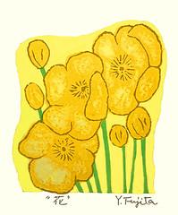 Unknown flower (Japanese Flower and Bird Art) Tags: flower yoshiko fujita modern woodblock print japan japanese art readercollection
