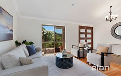 1 Palm Court, Albany Creek QLD