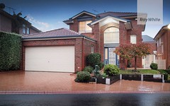 8 The Crest, Attwood VIC