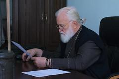 Совет Академии 15 октября