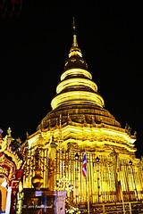 Wat Phra That Hariphunchai (ol'pete) Tags: พุทธกาลนิชน buddhist ลำพูน lamphun ประเทศไทย thailand เมืองไทย วัด wat temple วัดพระธาตุหริภุญชัย watphrathathariphunchai